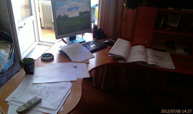 Офис и проектирование