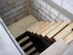 Временная лестница